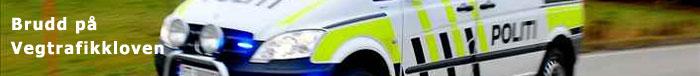 En politibil i utrykkning - brudd på vegtrafikkloven - midlertidig førerkortbeslag